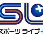 福岡ソフトバンクホークス主催試合中継  新チャンネルのお知らせ